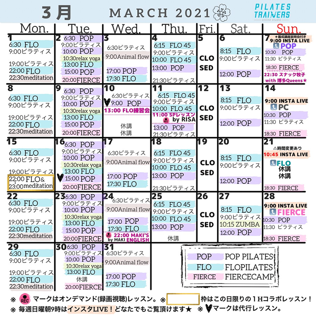 img-march-calender-new
